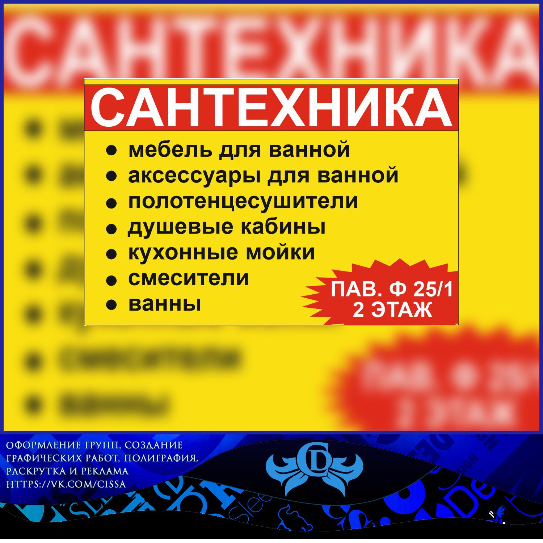 http://images.vfl.ru/ii/1507528111/e6519eeb/18920646.png