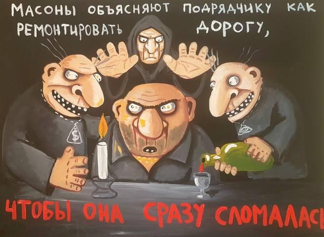 http://images.vfl.ru/ii/1507545444/710ae652/18923931_m.jpg