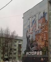 http://images.vfl.ru/ii/1507550184/0162d378/18925050_s.jpg