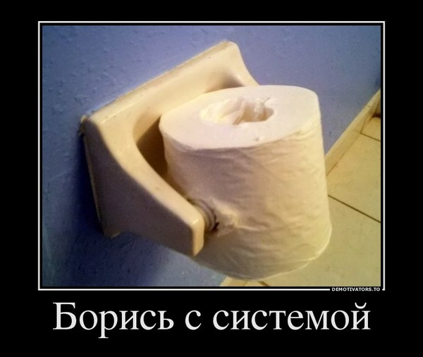 http://images.vfl.ru/ii/1507570075/74487dd1/18929111.jpg