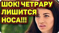 Дом 2 Новости на 11.09.2017