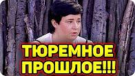 Дом 2 Новости на 06.09.2017