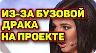 Дом 2 Новости на 14.09.2017