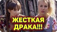 Дом 2 Новости на 16.09.2017