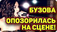 Дом 2 Новости на 17.09.2017
