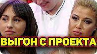 Дом 2 Новости на 19.09.2017