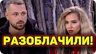 Дом 2 Новости на 21.09.2017