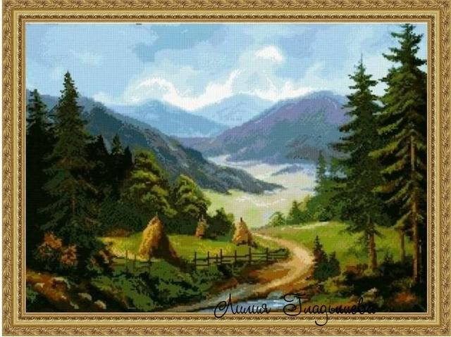 http://images.vfl.ru/ii/1507628724/9c5423d7/18936689_m.jpg