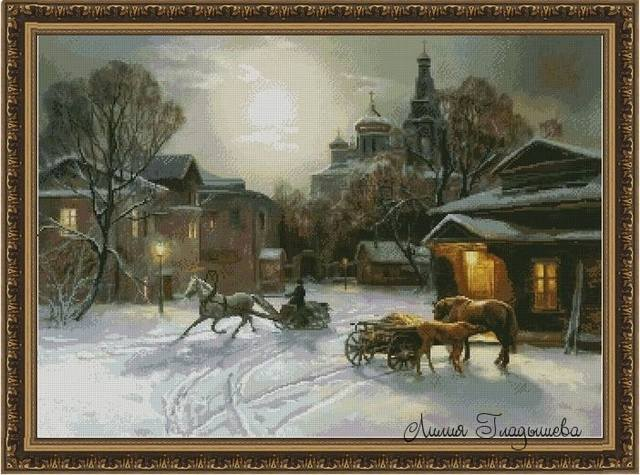 http://images.vfl.ru/ii/1507628908/58890400/18936737_m.jpg