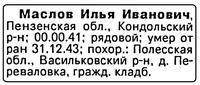 http://images.vfl.ru/ii/1507652449/7fa3dc0d/18942039_s.png
