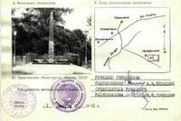 http://images.vfl.ru/ii/1507652628/c5a14b0e/18942082_s.jpg