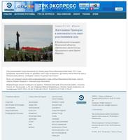 http://images.vfl.ru/ii/1507652956/c076fce7/18942154_s.jpg