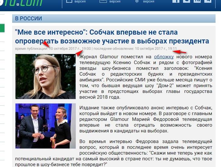 http://images.vfl.ru/ii/1507661993/f7123579/18943974.jpg