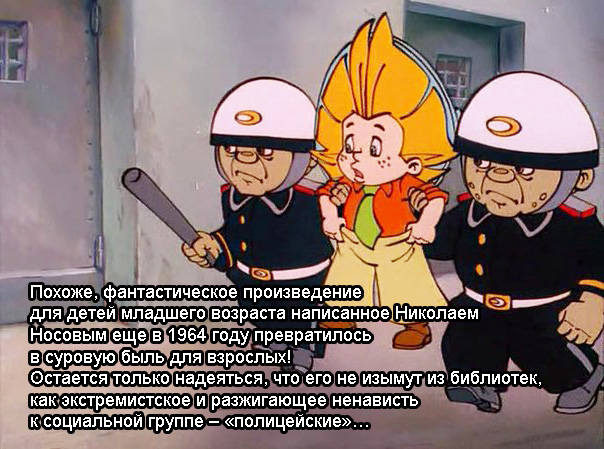 http://images.vfl.ru/ii/1507672244/c861377e/18945525_m.jpg