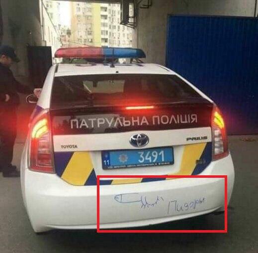 http://images.vfl.ru/ii/1507675118/72f7af04/18945666.jpg