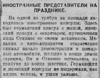 http://images.vfl.ru/ii/1507692404/bd1a50d8/18946125_s.jpg