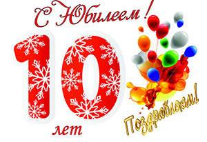 http://images.vfl.ru/ii/1507703613/bb52cf0f/18947185_m.jpg