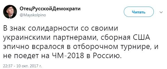 http://images.vfl.ru/ii/1507705207/547d42fa/18947449.jpg