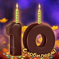 http://images.vfl.ru/ii/1507731496/f15f5bd0/18953018_s.jpg