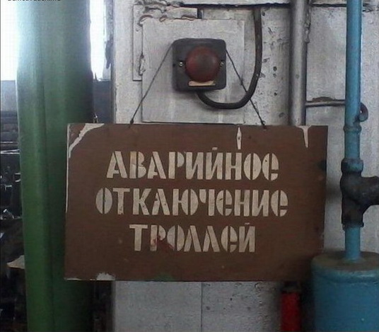 http://images.vfl.ru/ii/1507736151/52ce96a2/18954148.jpg