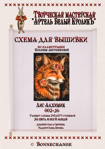 http://images.vfl.ru/ii/1507739228/92b5ce89/18954874_m.jpg