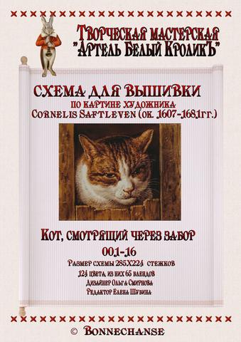 http://images.vfl.ru/ii/1507740297/d164d44f/18955079_m.png