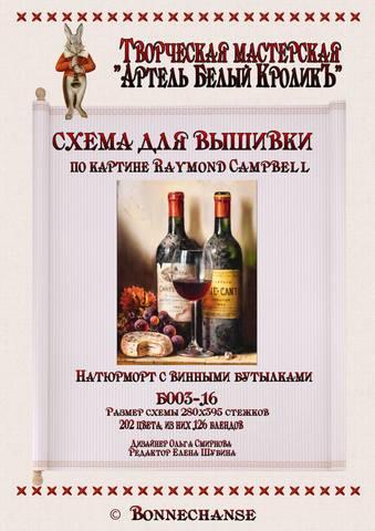 http://images.vfl.ru/ii/1507740494/a872427a/18955122_m.jpg