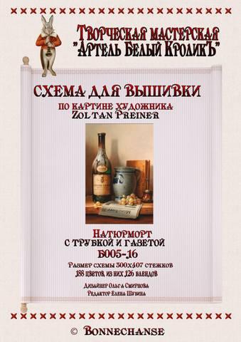 http://images.vfl.ru/ii/1507740620/19591087/18955148_m.jpg