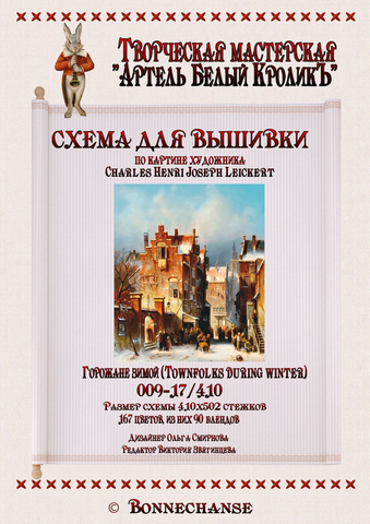 http://images.vfl.ru/ii/1507740942/84b3f9fd/18955229_m.png
