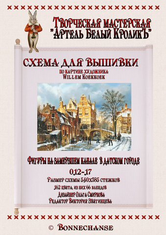 http://images.vfl.ru/ii/1507741044/1e6f8e3d/18955263_m.png