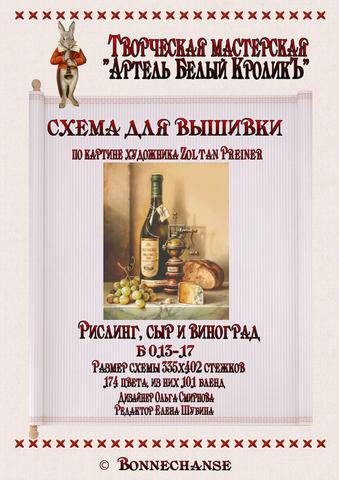 http://images.vfl.ru/ii/1507741132/af4adcad/18955272_m.png