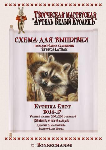 http://images.vfl.ru/ii/1507741381/35ad02b1/18955307_m.jpg