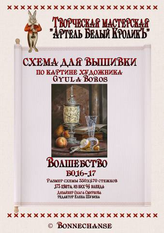 http://images.vfl.ru/ii/1507741426/c23030ab/18955312_m.jpg