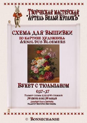 http://images.vfl.ru/ii/1507741573/b123173a/18955344_m.jpg