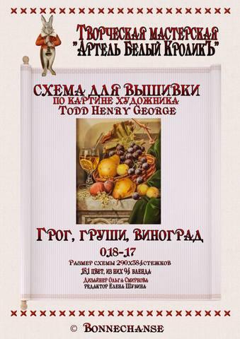 http://images.vfl.ru/ii/1507741678/998e5973/18955367_m.jpg