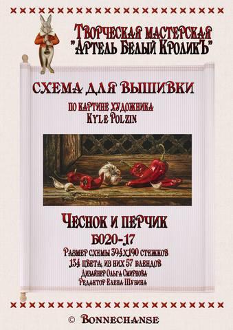 http://images.vfl.ru/ii/1507741808/65d0658b/18955398_m.jpg