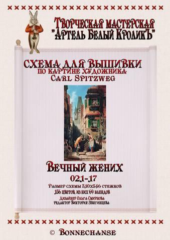 http://images.vfl.ru/ii/1507741857/59c457de/18955406_m.jpg