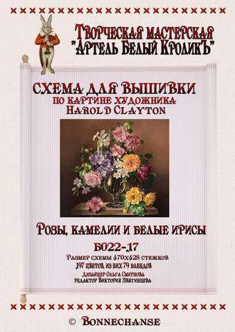http://images.vfl.ru/ii/1507741931/d56aeb75/18955428_m.jpg