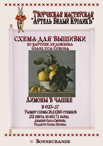 http://images.vfl.ru/ii/1507741990/7d170b7a/18955441_m.jpg