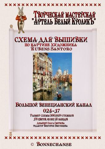 http://images.vfl.ru/ii/1507742327/20e3b502/18955551_m.jpg