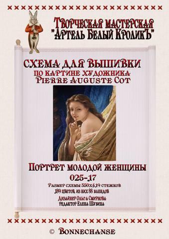 http://images.vfl.ru/ii/1507742576/e43af240/18955628_m.jpg