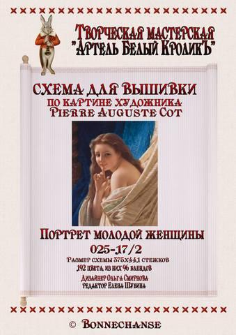 http://images.vfl.ru/ii/1507742653/c106d4a2/18955647_m.jpg