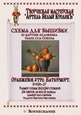 http://images.vfl.ru/ii/1507742722/400953b4/18955658_m.jpg