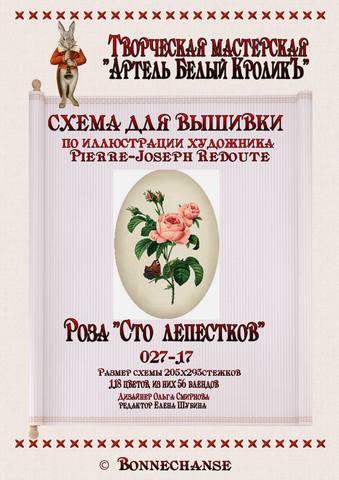 http://images.vfl.ru/ii/1507742771/56646df3/18955666_m.jpg
