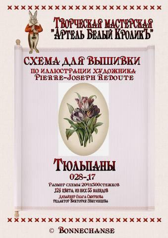http://images.vfl.ru/ii/1507742815/ce52e278/18955693_m.jpg