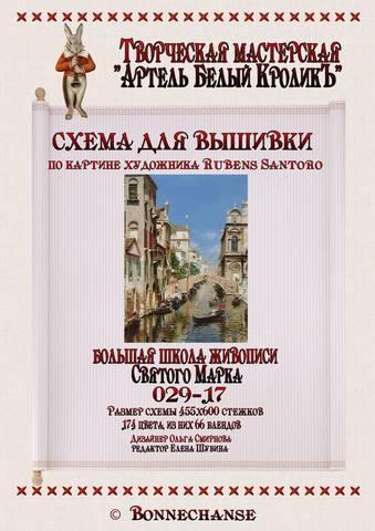 http://images.vfl.ru/ii/1507742871/b956eab9/18955701_m.jpg