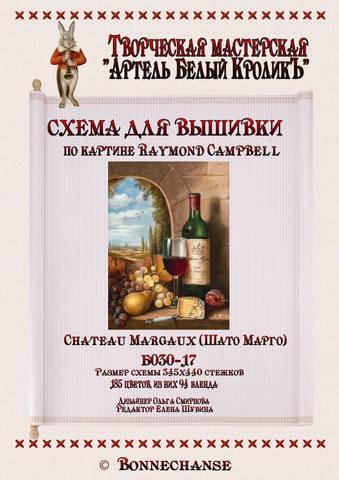 http://images.vfl.ru/ii/1507742941/1a7314bb/18955719_m.jpg