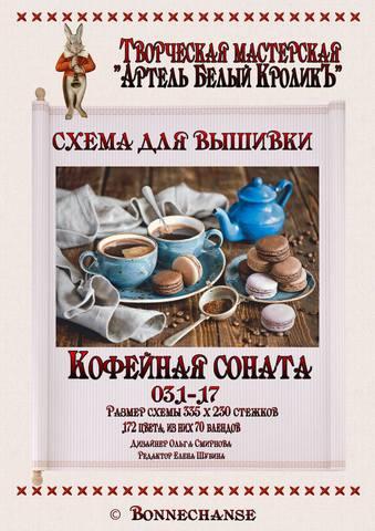 http://images.vfl.ru/ii/1507743036/4e91c77c/18955759_m.jpg