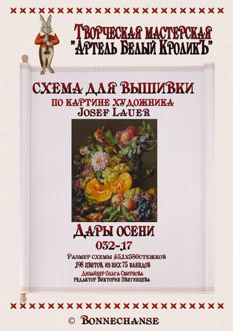 http://images.vfl.ru/ii/1507743108/ea95cc02/18955771_m.jpg
