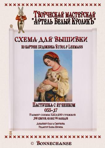 http://images.vfl.ru/ii/1507743169/413de29e/18955792_m.jpg